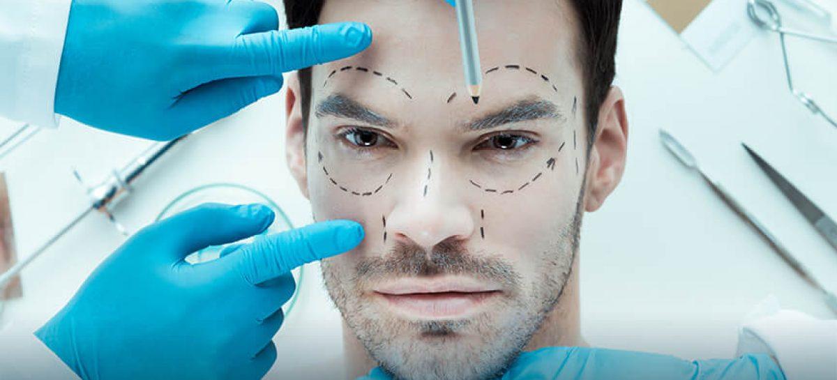 Plastic Surgery Training